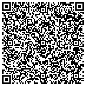 QR-код с контактной информацией организации Beierton (Байертон), ТОО