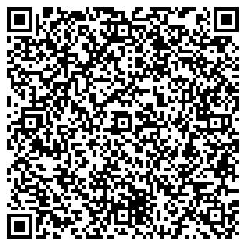 QR-код с контактной информацией организации ЭСМ, ТОО