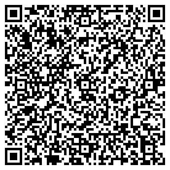 QR-код с контактной информацией организации Енесай, ТОО