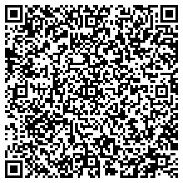 QR-код с контактной информацией организации СпецТехника Сайман, ТОО