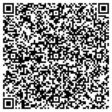 QR-код с контактной информацией организации SLIGOR (Слигор), ТОО