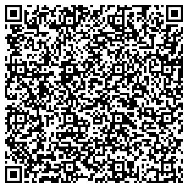 QR-код с контактной информацией организации Оптимум Контракт, ТОО
