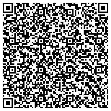 QR-код с контактной информацией организации MCI Group (ЭмСиАй Групп) ТОО