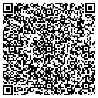 QR-код с контактной информацией организации ЮРБИЗНЕСГРУП, ООО