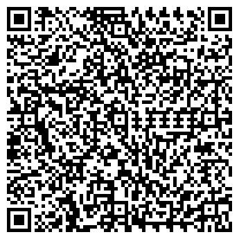 QR-код с контактной информацией организации UDM (УДМ), ИП