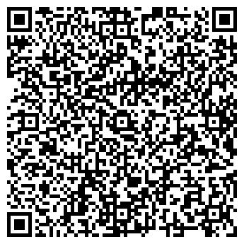 QR-код с контактной информацией организации Жанаул 2004, Компания