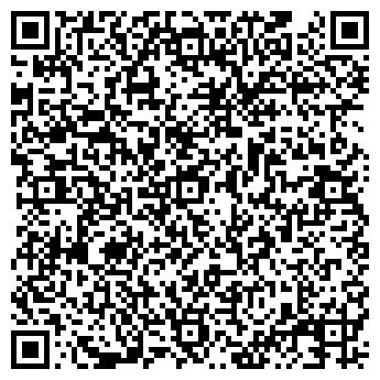QR-код с контактной информацией организации ЮРБИЗНЕСРИЭЛТ