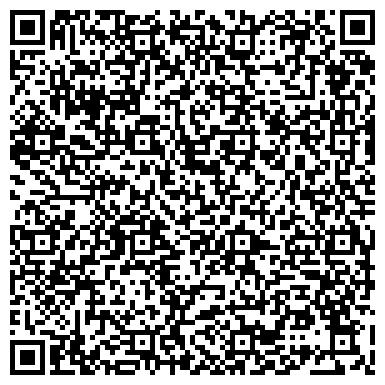 QR-код с контактной информацией организации БиКЗ Азия филиал, ТОО