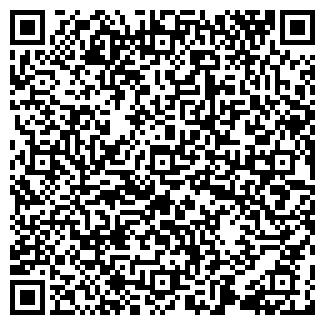 QR-код с контактной информацией организации КНМ, ТОО