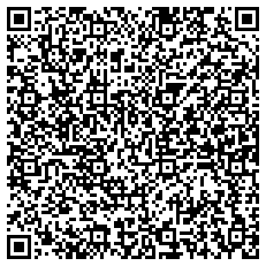QR-код с контактной информацией организации Royal Product RK (Рояль Продукт РК), ТОО