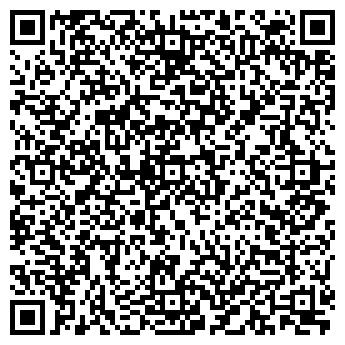 QR-код с контактной информацией организации КазРосДевелопмент, ТОО