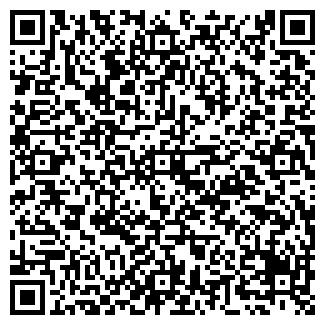 QR-код с контактной информацией организации ЮРСЕРВИС, ООО