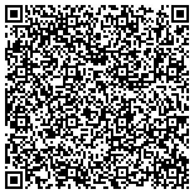 QR-код с контактной информацией организации Евразийский Машиностроительный Альянс, ТОО СП
