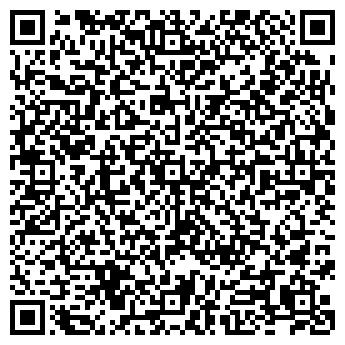 QR-код с контактной информацией организации Amos Trade and Logistics (Амос Трейд энд Логистикс), ТОО