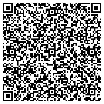 QR-код с контактной информацией организации DigiLIFE (ДижиЛайф), ТОО