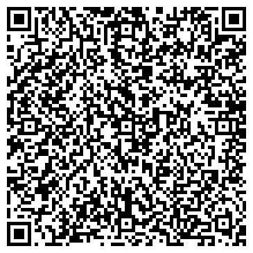 QR-код с контактной информацией организации Кинир 2012, ТОО