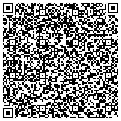QR-код с контактной информацией организации Drilling Tools Kazakhstan (Дриллинг Тулс Казахстан), ТОО