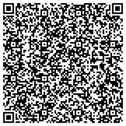 QR-код с контактной информацией организации Kaz-can corporation (Каз-кан корпорэйшн), ТОО