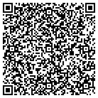 QR-код с контактной информацией организации Геосервис СК, ТОО