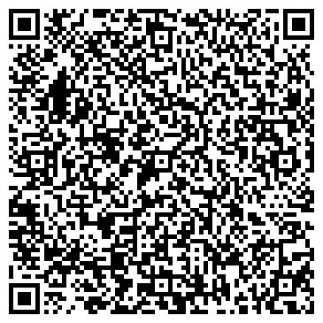QR-код с контактной информацией организации Олетта, ТОО