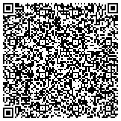 QR-код с контактной информацией организации Опытно-экспериментальный завод, ТОО