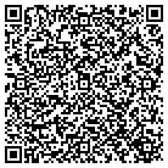 QR-код с контактной информацией организации Haller (Холлер), ТОО