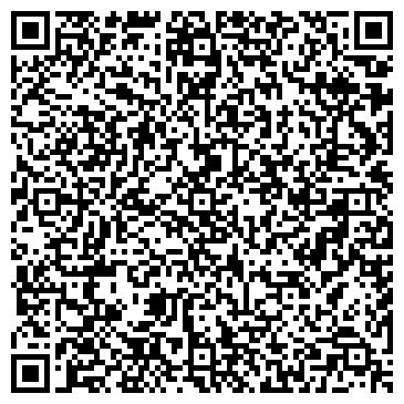 QR-код с контактной информацией организации Техногранит Simec– KZ, ТОО