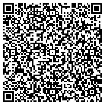 QR-код с контактной информацией организации ЭКБ, ТОО
