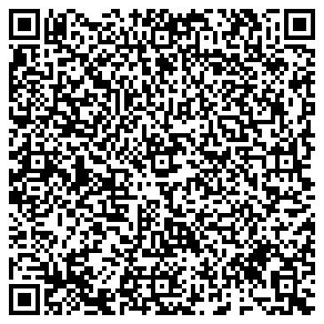 QR-код с контактной информацией организации ПромИнвестАзия, ТОО