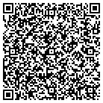 QR-код с контактной информацией организации Арто-Делиса, ТОО