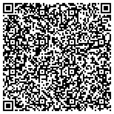 QR-код с контактной информацией организации Транс Юг Ойл, ТОО