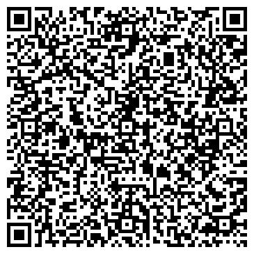 QR-код с контактной информацией организации Трой Сэнтрал Эйжа ЛЛП, ТОО