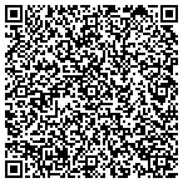 QR-код с контактной информацией организации Welding Solutions (Уелдинг солушенс), ТОО