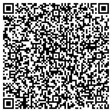"""QR-код с контактной информацией организации ЧП """"Алмаз-Капитал"""""""
