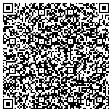 QR-код с контактной информацией организации Max We & Ard (Макс ви & ард), ТОО