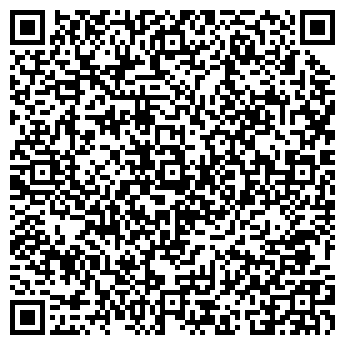 QR-код с контактной информацией организации КазПромСетка, ТОО