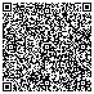 QR-код с контактной информацией организации ПромСтройКонтракт-А, ТОО