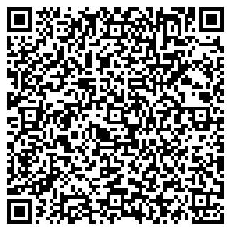 QR-код с контактной информацией организации «Схiд»