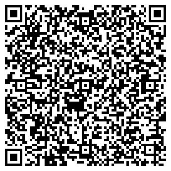 """QR-код с контактной информацией организации ПП """"ЛВК"""""""