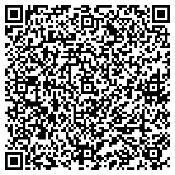 QR-код с контактной информацией организации Галерея камня, ТОО