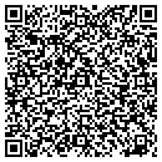 QR-код с контактной информацией организации ООО МАРШАЛ