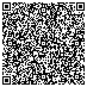 QR-код с контактной информацией организации ТЕМIРБЕТОН-1,ТОО