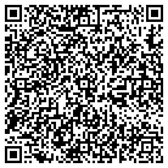 """QR-код с контактной информацией организации ООО """"Стройцентр"""""""