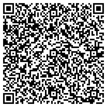 QR-код с контактной информацией организации ADS (ЭйДиСи), ТОО