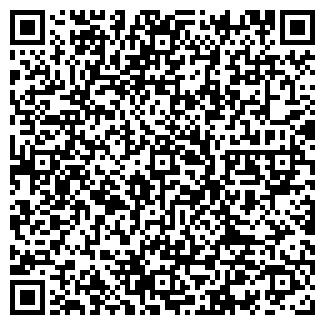 QR-код с контактной информацией организации СЕМЕЙ-ОЙЛ ТОО