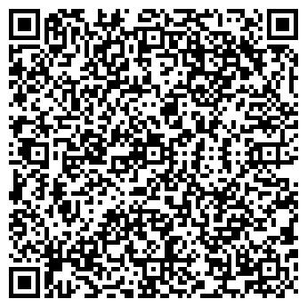 QR-код с контактной информацией организации Геотепло