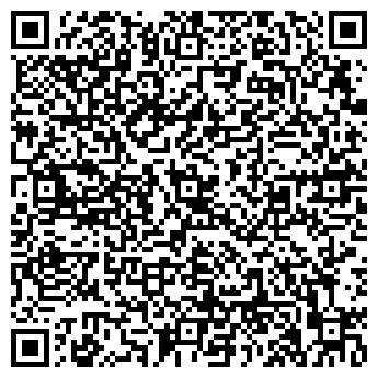 QR-код с контактной информацией организации ООО «УКРЭКСПОРТСЕРВИС»