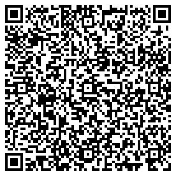 """QR-код с контактной информацией организации ООО """"КОНСТАНТА УКРАИНА"""""""
