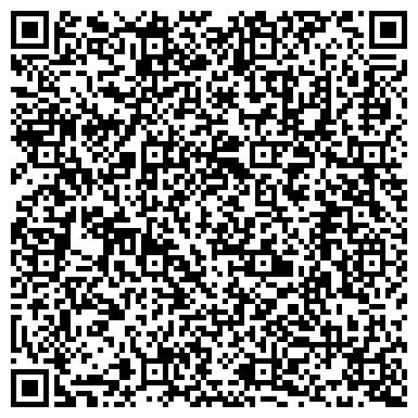 QR-код с контактной информацией организации Восточно-Украинская Энергетическая Компания