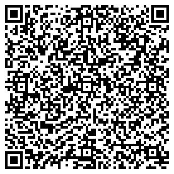 QR-код с контактной информацией организации СПД Лавренко Е. А.